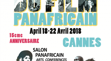 Affiche-Officielle-Festival-Film-International-Panafricain-2018-FIFP2018